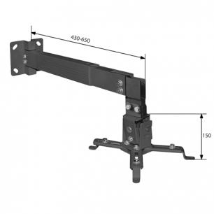 Кронштейн для проекторов настенно-потолочный ARM MEDIA PROJECTOR-3, 3ст.свободы, выс43-65см, 20 кг
