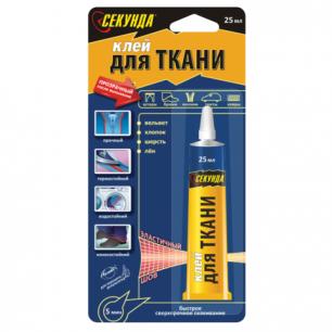 Клей специальный СЕКУНДА 25 мл, для ткани, блистер с европодвесом, 403-190