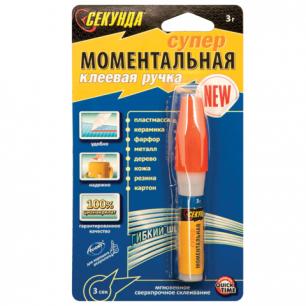 Клей моментальный СЕКУНДА 3 г, с клеевой ручкой, многоразовый, герметичный, блистер, 403-061