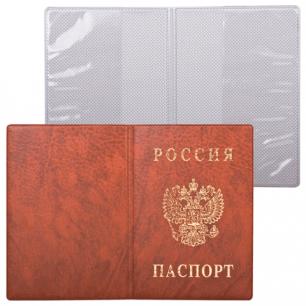 """Обложка """"Паспорт России"""" вертикальная ПВХ, цвет коричневый, ДПС, 2203.В-104"""