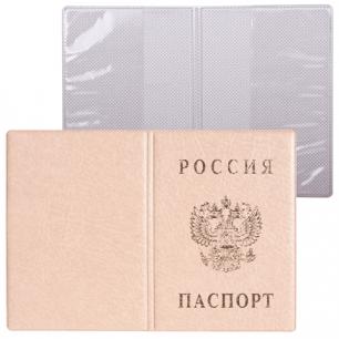 """Обложка """"Паспорт России"""" вертикальная ПВХ, цвет бежевый, ДПС, 2203.В-105"""