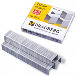 Скобы для степлера BRAUBERG №23/10 1000шт., до 50 листов, 221163