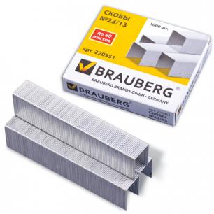 Скобы для степлера BRAUBERG №23/13 1000шт., до 80 листов, 220951
