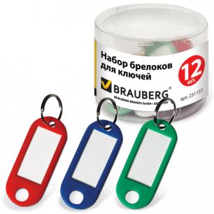 Брелоки для ключей BRAUBERG, КОМПЛЕКТ 12шт., длина 50мм, инфо-окно 30*15мм, 231151