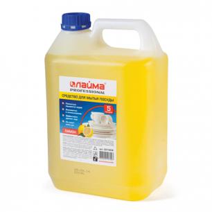 "Средство для мытья посуды ЛАЙМА PROFESSIONAL 5л, ""Лимон"", 601608"