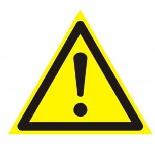 """Знак предупреждающий """"Внимание.Опасность (проч. опасности) """", треуг. 200*200*200мм, самокл, 610009/W 09"""