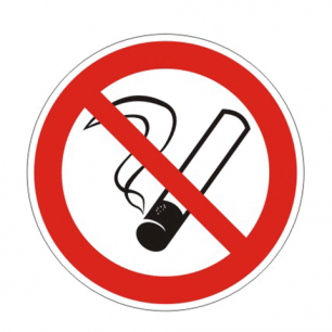 """Знак запрещающий """"Запрещается курить"""", круг диаметр 200мм, самоклейка, 610001/Р 35, Р 01"""