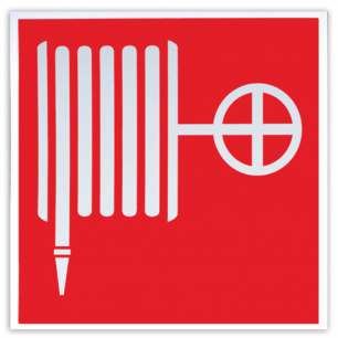 """Знак пожарной безопасности """"Пожарный кран"""", 200*200мм, самоклейка, фотолюминесцентный, F 02"""