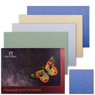 Папка для пастели/планшет А2 420*594мм, 20л. вн.блок тонир.бумага 200г/м2 4цв, тв.подл, Бабочка, ПБ/А2