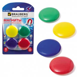 Магниты BRAUBERG диам. 50 мм, 4 шт., цвет АССОРТИ, в блистере, 231736