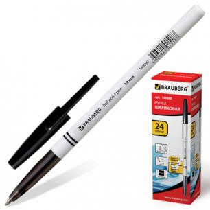 Ручка шариковая BRAUBERG офисная, толщ.письма 1мм, 140890, черная