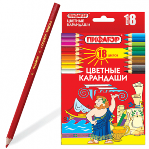 Карандаши цветные  ПИФАГОР 18 цв., классические, заточенные, картонная упаковка, 180297