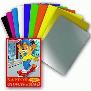 Цветной картон А4 198*288мм ПИФАГОР ВОЛШЕБНЫЙ, 10 цв., 10 л., Лисенок на скейте, 121321