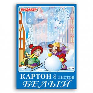 Белый картон А4 200*290мм ПИФАГОР 8л., Снежная королева, 121436