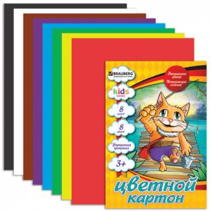 Цветной картон А4 200*290мм BRAUBERG (детская серия), 8л., 8цв., Кот-рыболов, 124765
