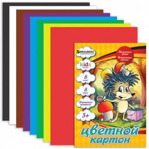 Цветной картон А4 200*290мм BRAUBERG (детская серия), 8л., 8цв., Ежик, 124766