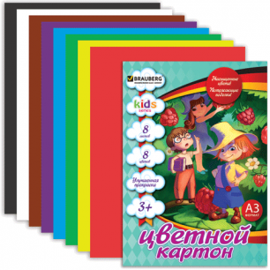 Цветной картон А3 297*420мм BRAUBERG (детская серия), 8л., 8цв., Веселые человечки, 124768