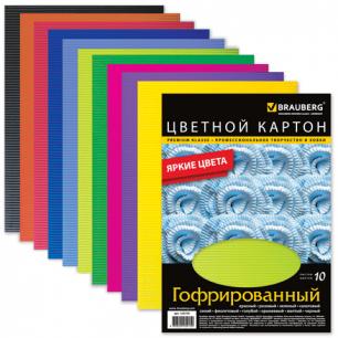Цветной картон А4 210*297мм BRAUBERG, ГОФРИРОВАННЫЙ, 10л., 10цв., 124749