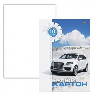 """Белый картон А4 200*280мм """"Хатбер"""" МЕЛОВАННЫЙ, 10л., в папке, Белая машина, 10Кб4_05807 (N049709)"""