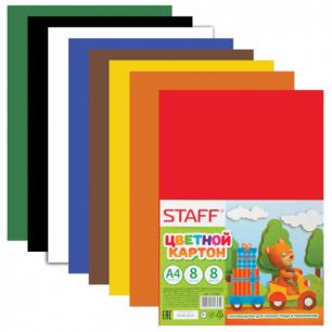 Цветной картон А4 200*283мм STAFF, 8 листов, 8 цветов, 127050