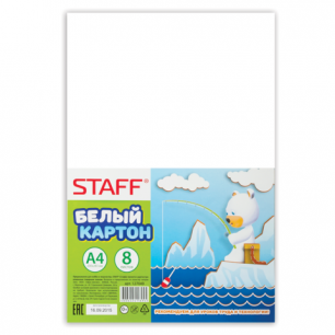Белый картон А4 200*283мм STAFF, 8 листов, 127049