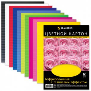 Цветной картон А4 210*297мм BRAUBERG, ГОФРИРОВАННЫЙ С ГЛЯНЦЕМ, 10л., 10цв., 124750
