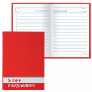 Ежедневник STAFF недат. А5 145*215мм, 128 л, твердая ламинированная обл., красный, 127054