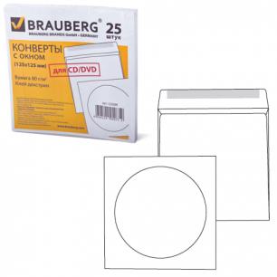 Конверты для CD/DVD BRAUBERG, КОМПЛЕКТ 25шт., бумажные, на 1CD/DVD, с окном, клей декстрин, (125х125мм)