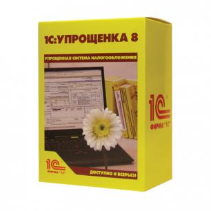 Программный продукт 1С:Упрощенка 8, бокс DVD, 4601546048264