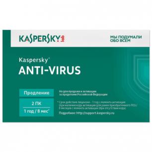 Антивирус KASPERSKY Antivirus лицензия на 2ПК, 1год, продление, карта, KL1161ROBFR/KL1167ROBFR