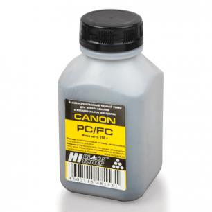 Тонер Canon совместимый PC/FC (HI-BLACK), фасовка 150гр, 1010104/101010801