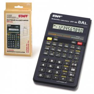 Калькулятор STAFF инженерный  STF-165, 10 разрядов, 143х78мм