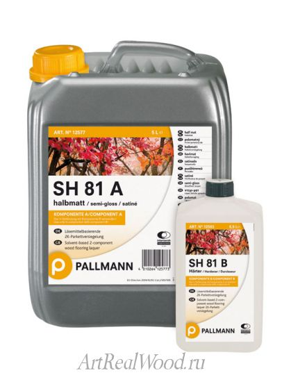 Паркетный лак SH 81 Pallman