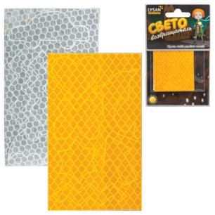 Наклейки световозвращающие НАБОР 2 листа, 9х11,5х0,5 см, желто-зеленые/белые, 41031