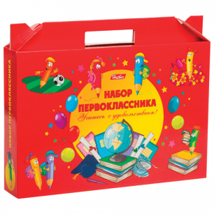 """Набор для Первоклассника в подарочной упаковке """"Хатбер"""" Красный, Нп4_12645 (N176566)"""
