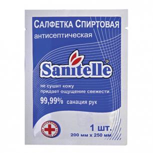 Салфетка антисептическая SANITELLE (Санитель)  200мм*250мм, 1шт, спиртовая, в индивидуальной упаковке