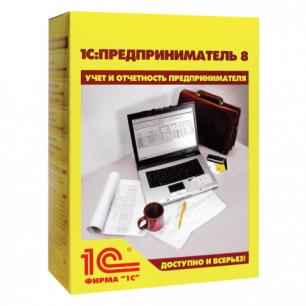 Программный продукт 1С:Предприниматель 2015, бокс DVD, 4601546119094