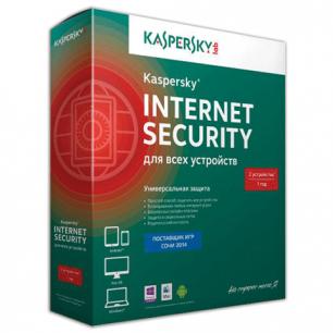 Антивирус KASPERSKY Internet Security лицензия на 2 устройства 1год, бокс, KL1941RBBFS