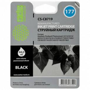 Картридж струйный HP (C8719HE)  Photosmart 8250/3210/3310 №177XL, черный, 44мл, CACTUS СОВМЕСТИМЫЙ