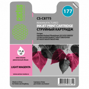 Картридж струйный HP (C8775HE)  Photosmart C7283/C8183 №177 фото св-пурпур 11,4мл CACTUS СОВМЕСТИМЫЙ