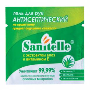 """Гель для рук антисептический SANITELLE (Санитель)  2 мл, """"Алоэ"""", с витамином Е, инд.уп-ка, ш/к 60169"""