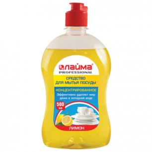 "Средство для мытья посуды ЛАЙМА PROFESSIONAL 500мл, ""Лимон"", 602299"