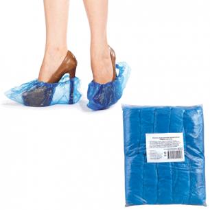 Бахилы, КОМПЛЕКТ 100 шт. (50 пар), чехлы для обуви, р-р 39*15 см, ПВД 20 мкм, в евроупаковке, арт6019