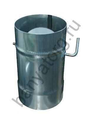 Шибер поворотный (AISI 430/0,8мм)