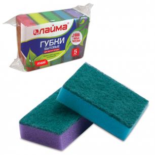 Губки бытовые для мытья посуды ЛАЙМА, КОМПЛЕКТ 5 шт., чистящий слой, (в27*ш96*г64мм), 601554