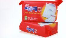 """Мыло-пятновыводитель хозяйственное кусковое """"Stain Remover Soap"""", 150 г"""