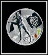 3 рубля 2014 г. XXII Олимпийские зимние игры в г. Сочи - Биатлон, посеребрение