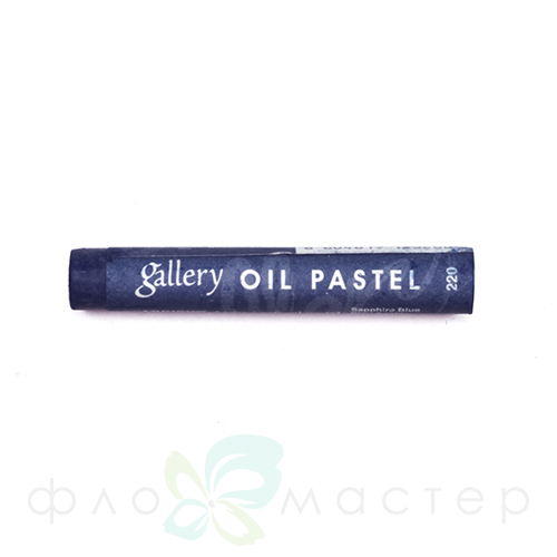 Пастель масляная мягкая профессиональная  MUNGYO, цвет № 220 Сапфир синий