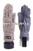 Перчатки мужские-85руб