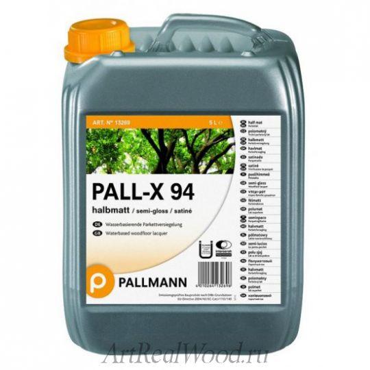 Паркетный лак Pall X 94 Pallmann